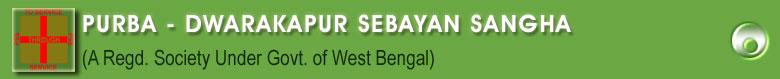 Purba Dwarkapur Sebayan Sangha